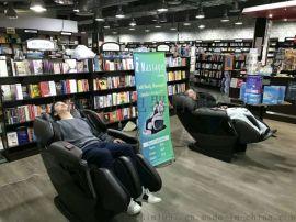 共享按摩椅厂家直销扫码微信按摩椅厂家哪里有?