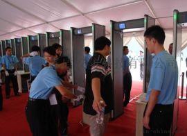 鑫盾 金属探测安检门 6分区带灯柱安检门XD-AJM1参数