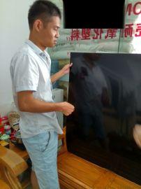 传感器红外虑光片 可定制任意尺寸红外摄像头镜片