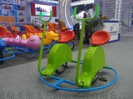 冰上自行车(二人转儿童款)