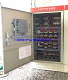 上海消防控制柜厂家 上海消防控制柜