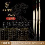 JPA27/31/32/33芦苇浮漂垂钓综合混养
