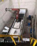 重力式紙帶過濾+磁性分離裝置