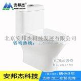 数控泡沫厕所 (ABJ-TC)