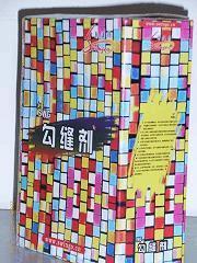 彩色勾缝剂(N300)