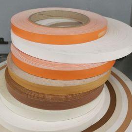 三聚 胺封边条橱柜衣柜封边条免漆板生态板板式家具封边条无胶