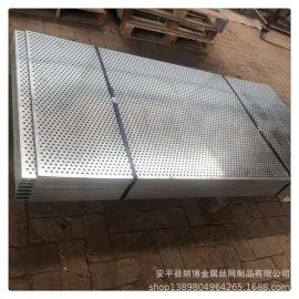 厂家直销金属冲孔板10孔10距1.2厚镀锌圆孔网板