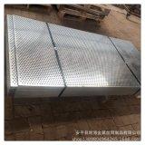 廠家直銷金屬衝孔板10孔10距1.2厚鍍鋅圓孔網板