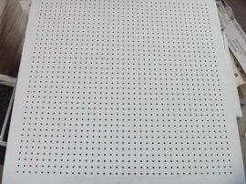 PVC饰面冲孔石膏板(154贴面SOUND001)