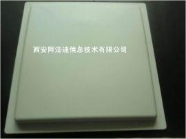 12DBI线极化RFID**频天线