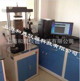 300KN自动压力试验机,电子式抗压试验机