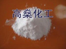 环氧树脂无卤环保阻燃剂