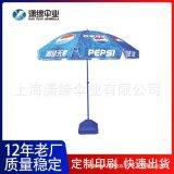 定制食品飲料餐飲行業太陽傘定做戶外廣告大太陽傘遮陽傘制作廠