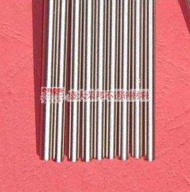 不锈钢易车棒(303G)