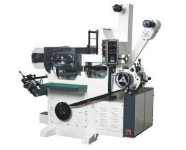 拉杆式不干胶商标印刷机(MF-210)