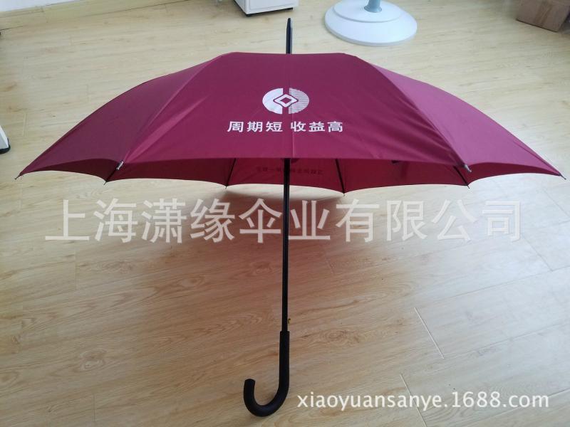 定制广告雨伞定做 长柄广告伞弯把直杆广告伞定制
