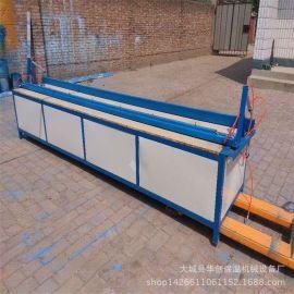 全自动热弯机 管道护角门牌展架折弯机 PP/PVC亚克力折弯机