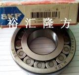 高清實拍 SKF BC1B 322201 B 圓柱滾子軸承 BC1B322201B 原裝正品