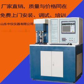 MRS-10D微机控制四球摩擦磨损试验机 自动四球摩擦试验机