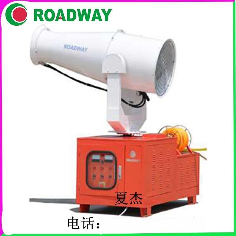 噴霧風機 環保降塵機 霧炮 RWJC11 降塵設備