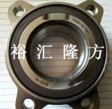 高清实拍 SNR XBGB41931S03 汽车轴承 XBGB 41931 原装