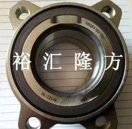 高清實拍 SNR XBGB41931S03 汽車軸承 XBGB 41931 原裝