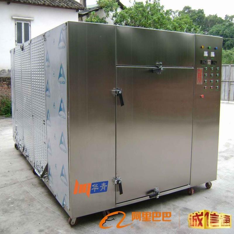 泡绵微波干燥设备厂家