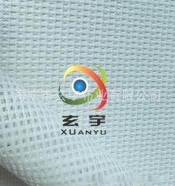 生产超宽5米PVC户外喷绘网格布 透风大型招牌广告布