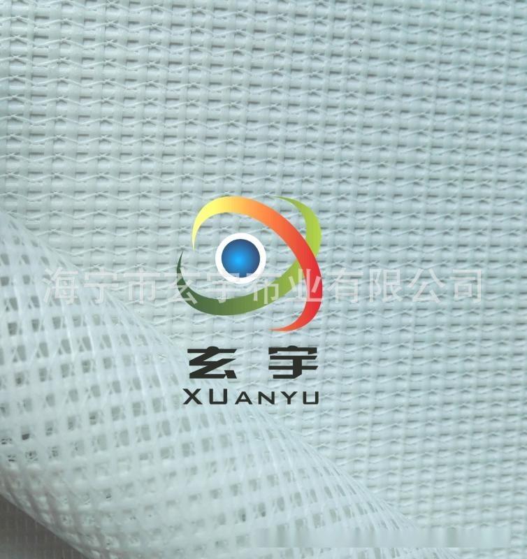 超宽5米PVC户外喷绘网格布 透风大型招牌广告布
