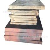 中外金属SKD11模具钢熟料 预硬料 冲子料 真空热处理含超深冷