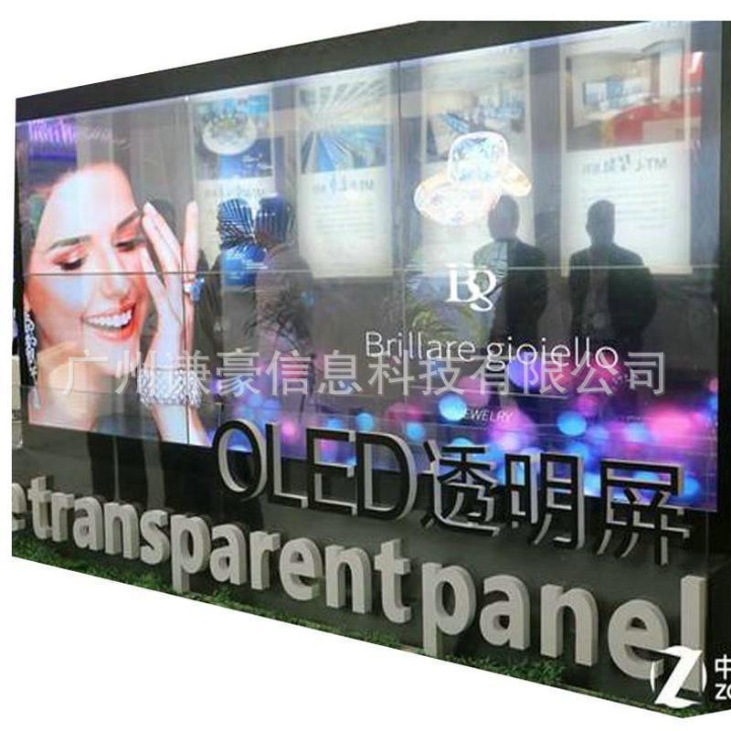 厂家直销液晶LCD透明屏 自助机冷柜机冰箱LCD透明屏