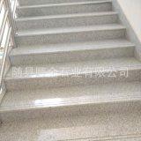 大量销售 环保白麻花岗岩 中花光面楼梯踏步 环保 品质保证