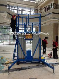 高空作业平台,单双柱铝合金升降机,**酒店大堂维修升降货梯