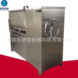 变频调速自动拌馅机 台烤专用气动自动上料出料真空搅拌机 包运费