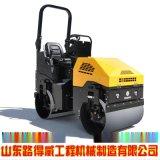 小型压路机 厂家直销 欢迎选购 RWYL61N