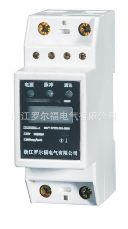 单相导轨式电能表带RS485通讯接口2P配电箱  产品出租房