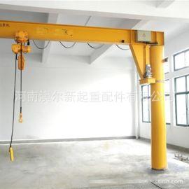 定柱式BZD3t悬臂吊 电动移动式悬臂吊