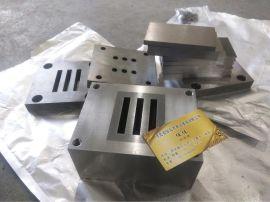 硬质合金模具加工订做钨钢粉末冶金系列模具 金属粉末成型模具