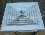 供应BLD-400型塑料吸顶式高档超静音浴室洗手间吊顶换气扇