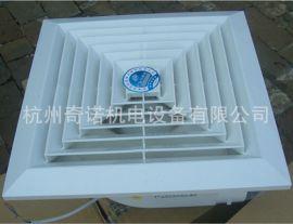 供應BLD-400型塑料吸頂式高檔超靜音浴室洗手間吊頂換氣扇
