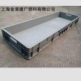 廠家直銷  塑料物流箱 1200*400*110  塑料週轉箱  防靜電塑料箱
