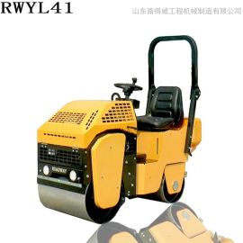 前轮驱动行走前轮振动机械转向重量780kgRWYL41路得威小型压路机日本液压传动器驱动价格可议