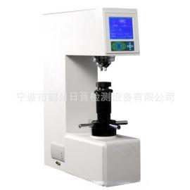 HRMS-45数显型表面洛氏硬度计材料表面热处理和化学处理硬度机