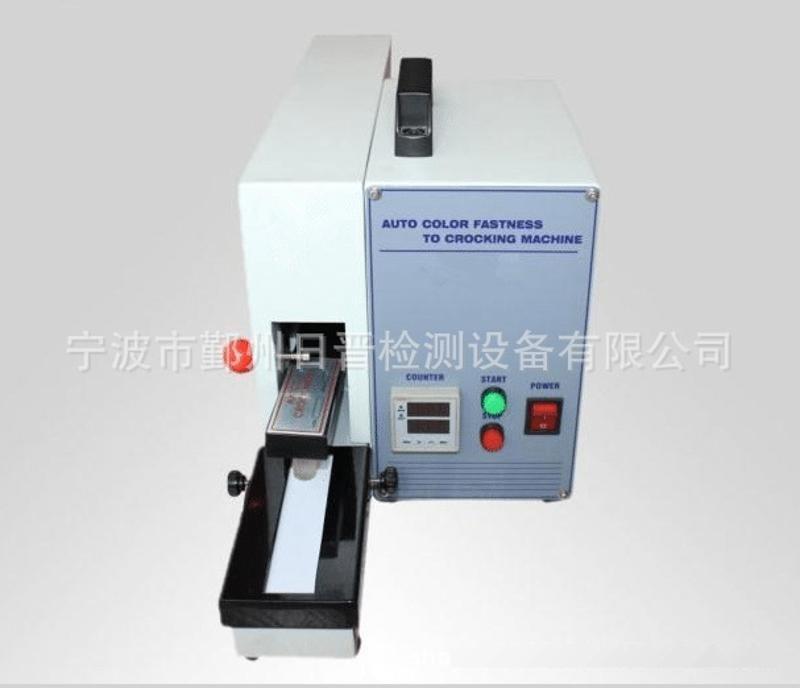 電動摩擦色牢度測試儀乾溼摩擦測試儀 染色檢測織物溼摩擦色牢度