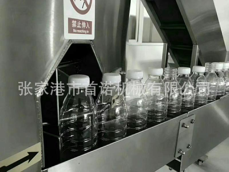 全自动高速理瓶机 塑料瓶理瓶机 高速理瓶机