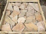 承德文化石厂家黄色碎拼石批发供应