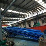 供应滚筒式输送机 链板输送机价格 输送机皮带