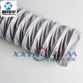 深圳厂家机床油雾回收器通风软管/防油防火防尘耐高温伸缩风管4寸