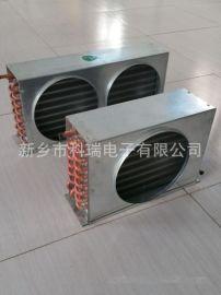 銅管翅片式展示櫃蒸發器KRDZ