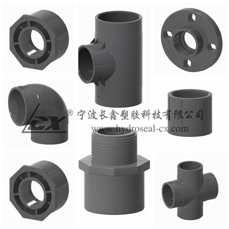PVC化工管件,弯头三通直接活接,UPVC化工配件,PVC美标管件